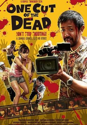 Filmposter 'One Cut of the Dead - Kamera o tomeru na!'